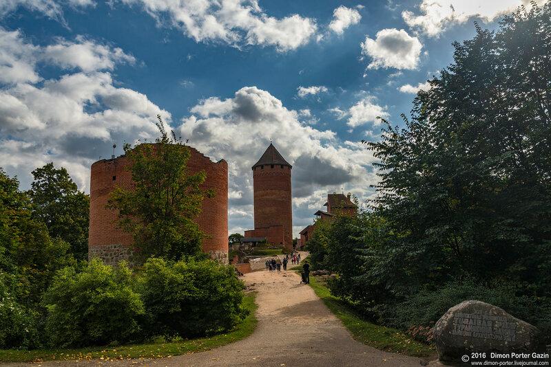 Турайдский архиепископский замок