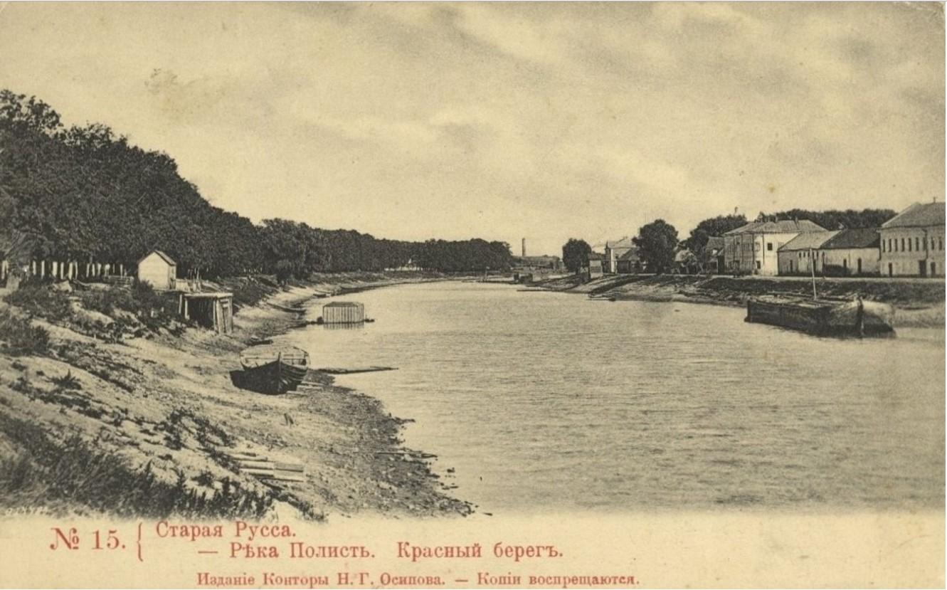 Река Полисть. Красный берег