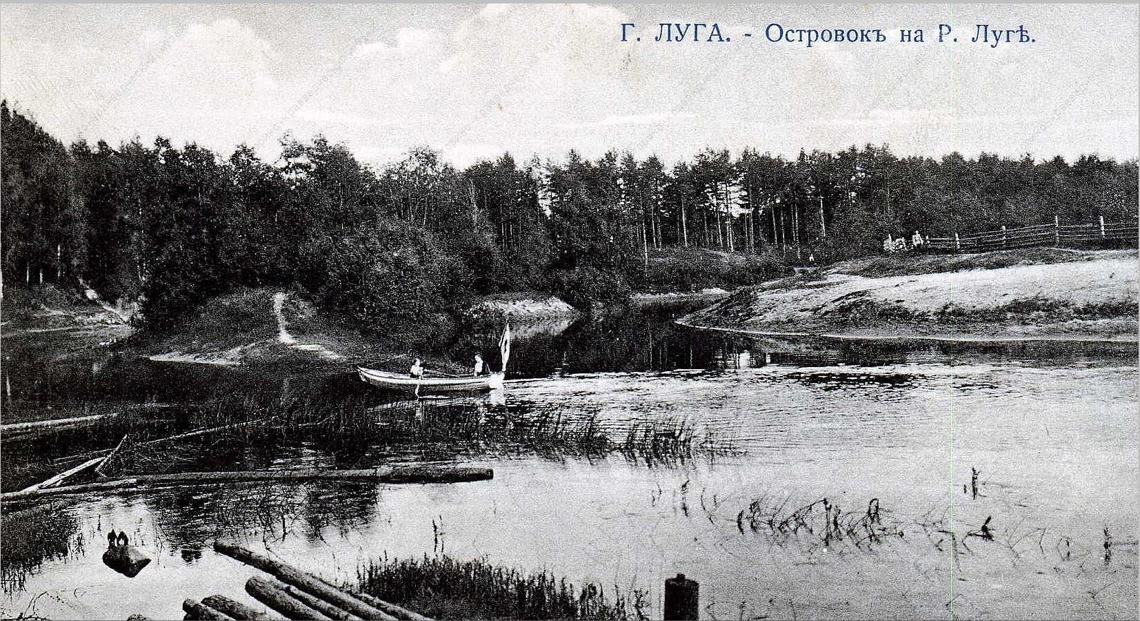 Окрестности Луги. Островок на реке Луге