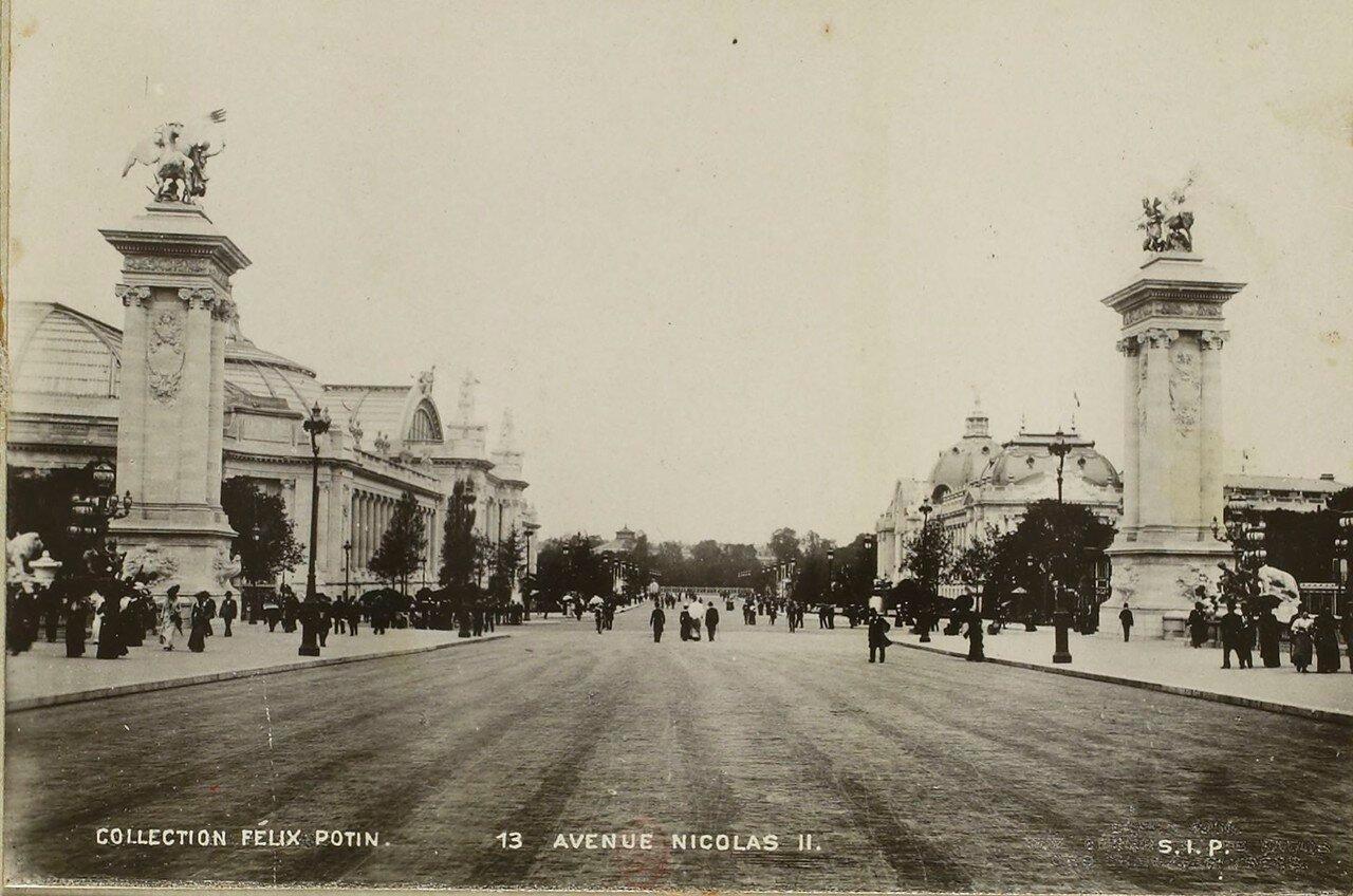Авеню Николая II