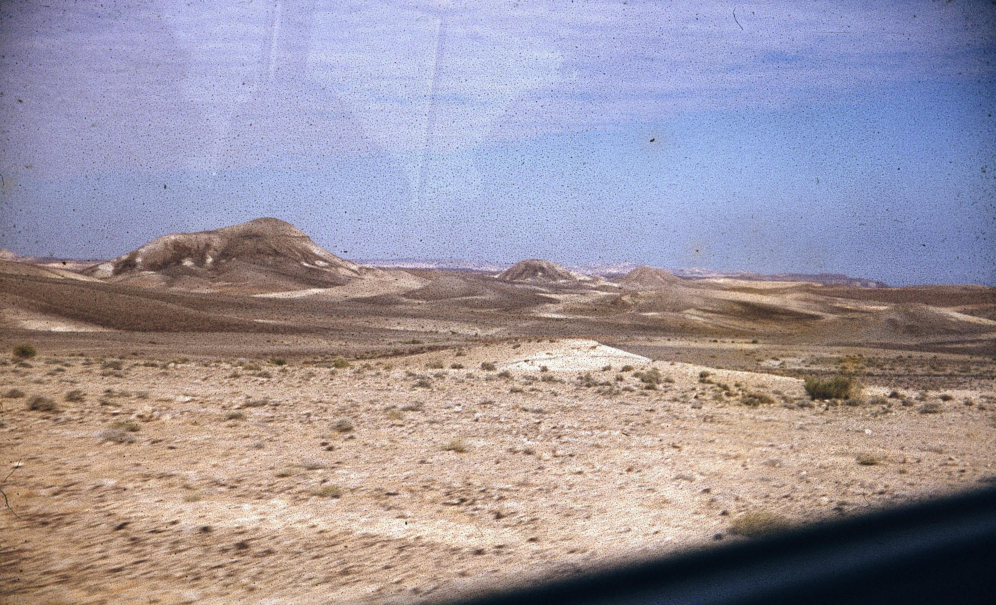 Негев. Пустыня