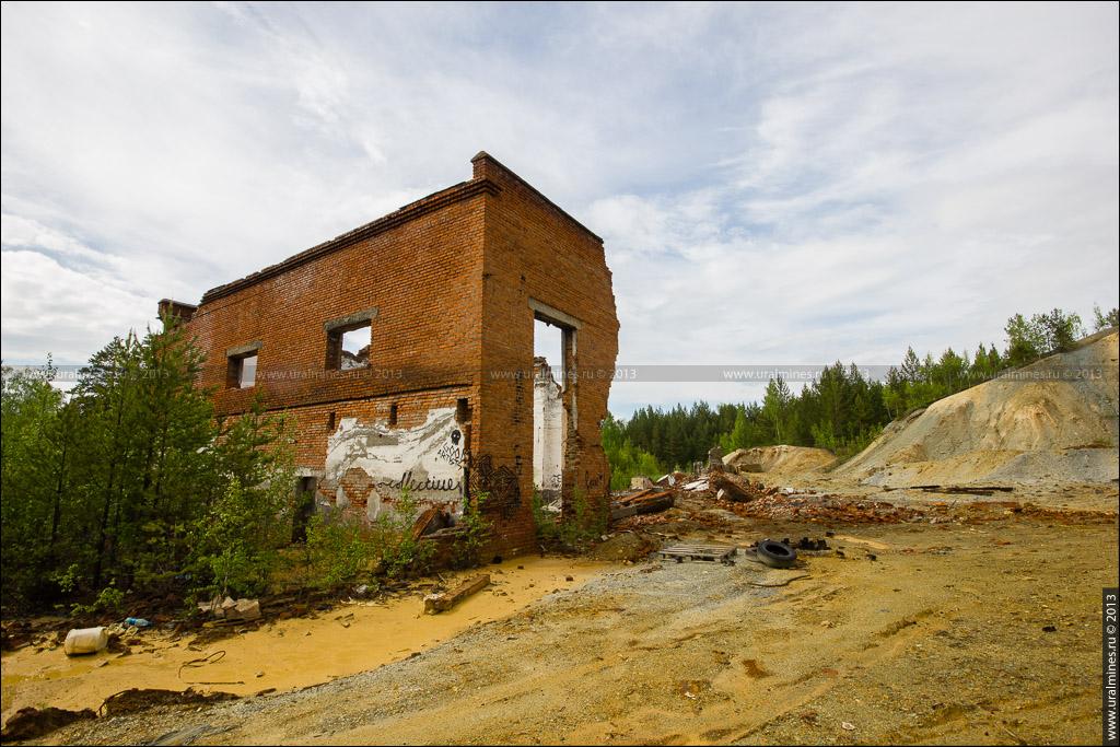 Ольховский колчеданный рудник Нижний Тагил
