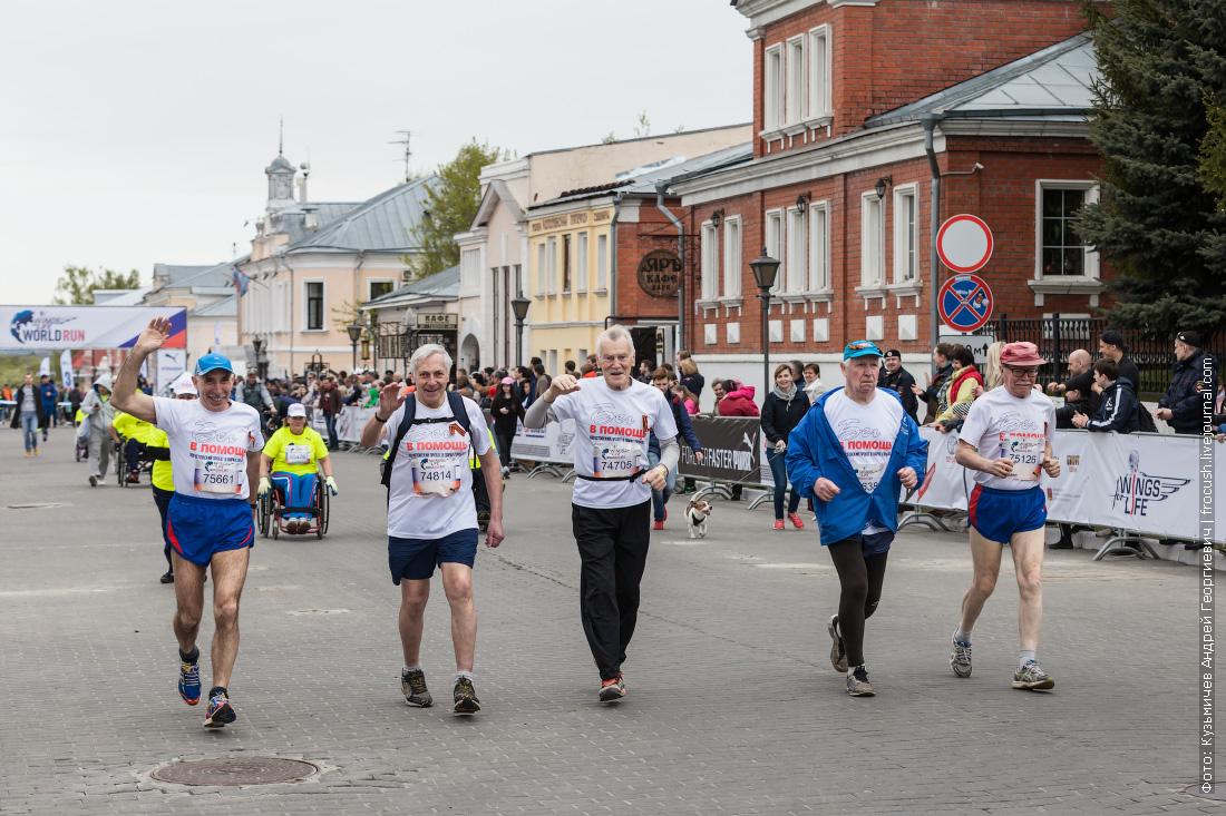 Коломна Wings for Life World Run 2017