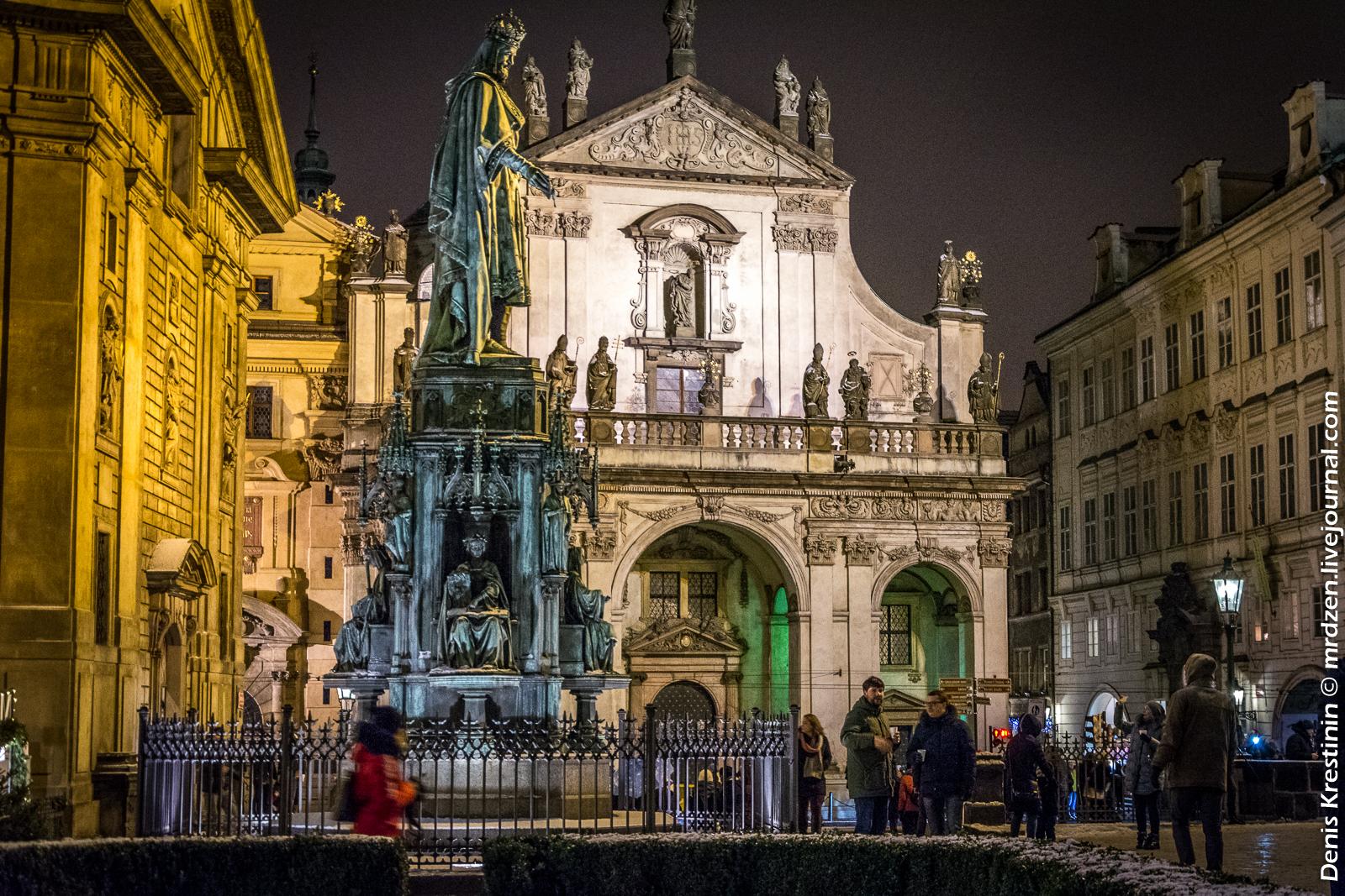 Памятник императору Карлу IV Великому