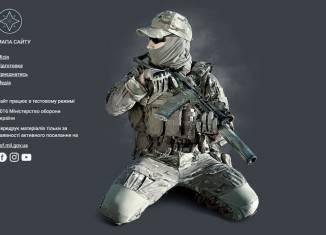 Украинские Силы спецопераций запустили свой собственный сайт