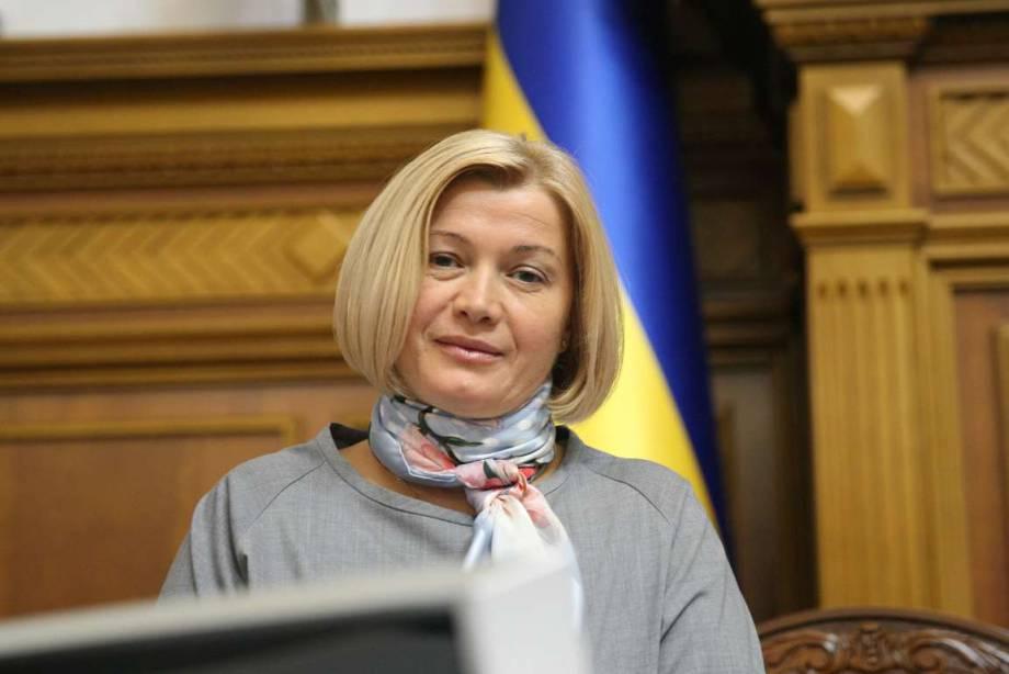 Украина активизирует переговоры о предоставлении безвиза со странами, которые находятся в зоне риска, - Геращенко