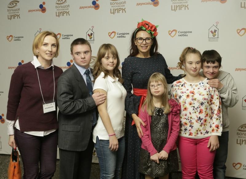 Эвелина Бледанс и Ирина Меньшенина с подопечными фонда Даунсайд Ап.JPG