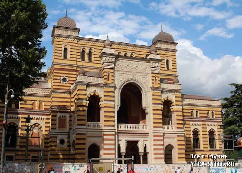 Оперный театр в Тбилиси