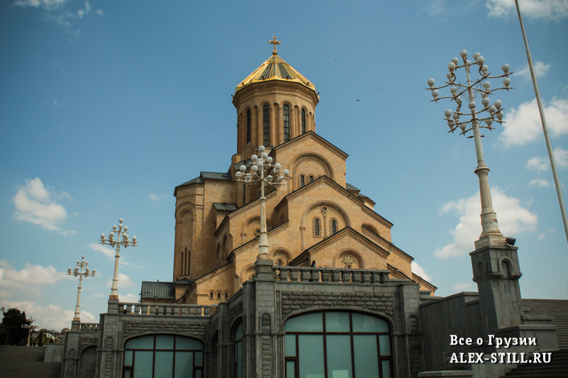 Собор Святой Троицы в Тбилиси