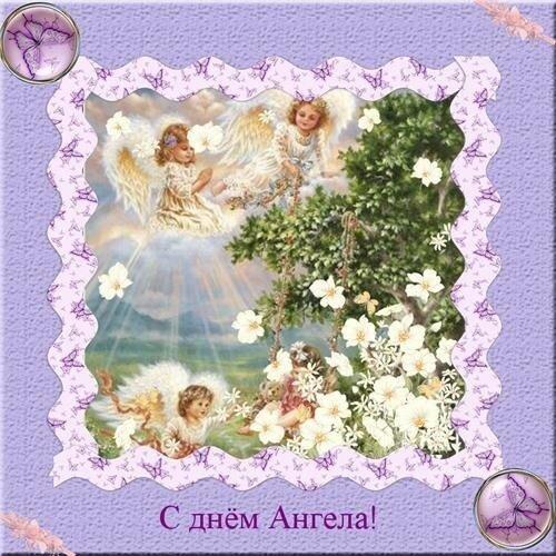 Картинки с праздником веры надежды любови и софии