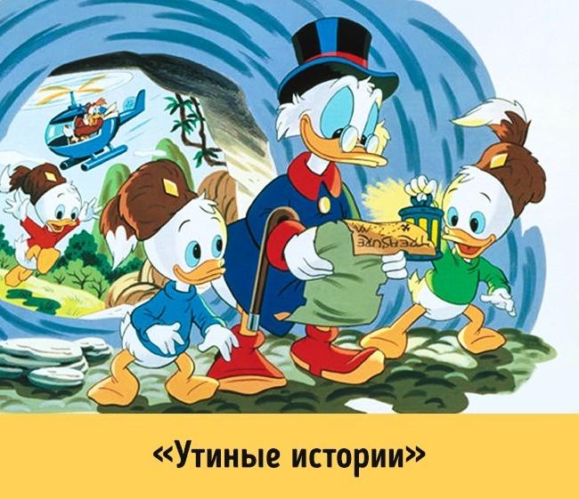 © depositphotos.com  © Walt Disney Television Animation   8.