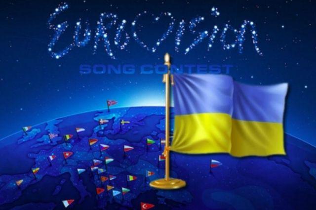 Имя украинского представителя на«Евровидении-2017» будет известно зимой