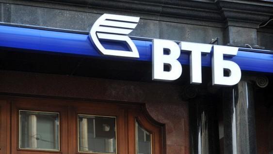 «Мечел» иВТБ договорились опереносе погашения долга наапрель 2022г.