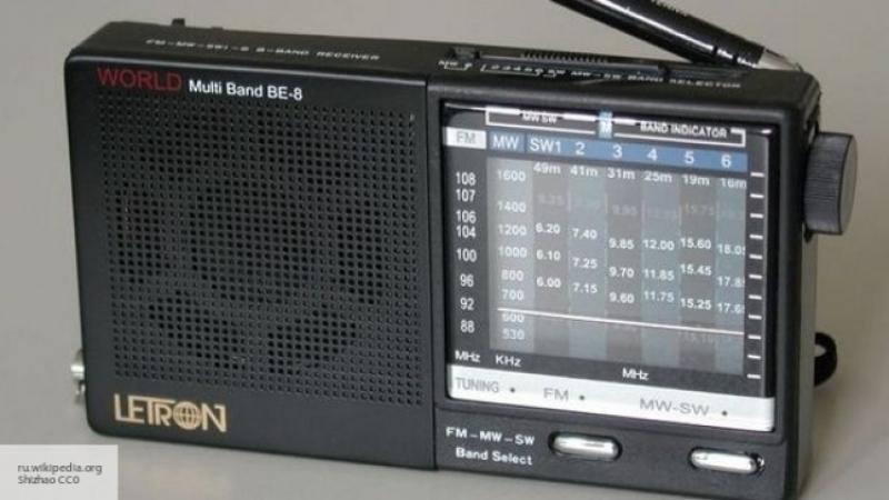 Норвегия первой вмире отказалась отFM-радио