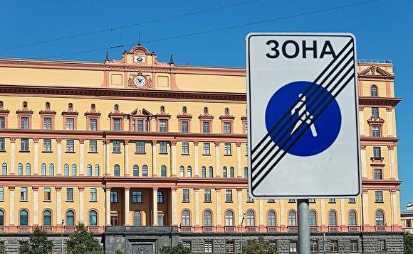 Руководитель Центра информационной безопасности (ЦИБ) ФСБ может оставить собственный пост