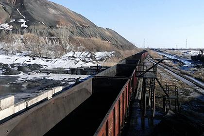 Насалик сказал одатах поставки угля в Украинское государство изЮАР