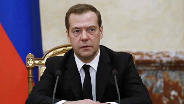 20170102_00-21-Медведев выразил соболезнования в связи с кончиной князя Дмитрия Романовича