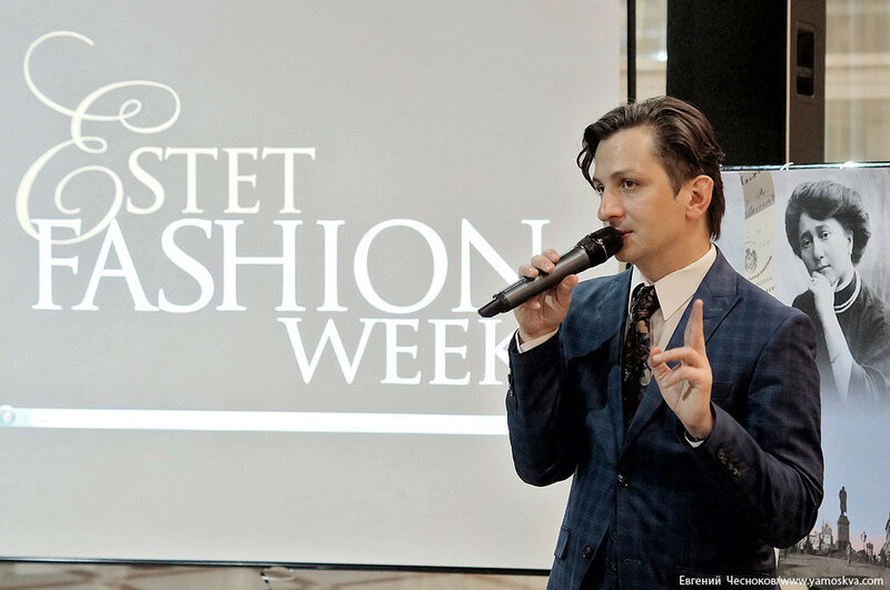 Осень. Estet Fashion Week. 15.11.16.01...jpg