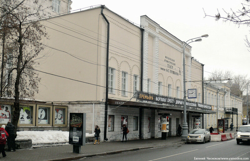 01. Тверской бульвар. Д23. Театр Пушкина.12.02.13.23..jpg
