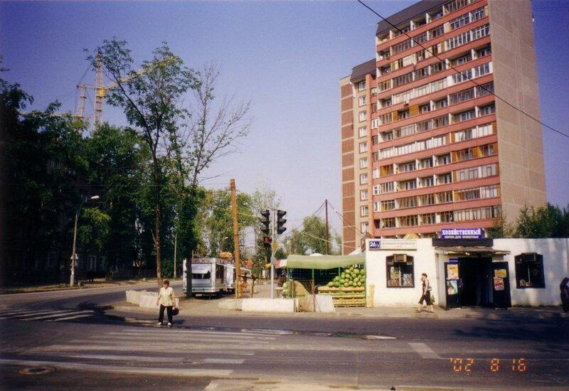 2002.08.16 Ул. Пржевальского6.JPG