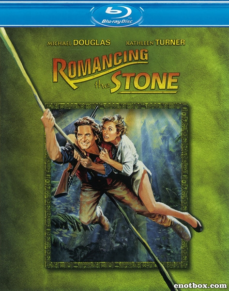 Роман с камнем / Romancing the Stone (1984/BDRip/HDRip)