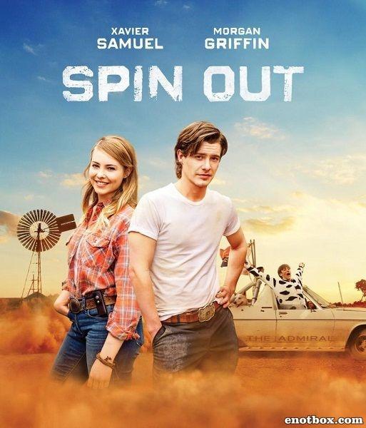 Любовь без тормозов / Spin Out (2016/WEB-DL/WEB-DLRip)