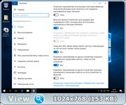 Windows 10 Корпоративная LTSB 14393.726 v.1607 by IZUAL v.18 (x64) (2017) [Rus]