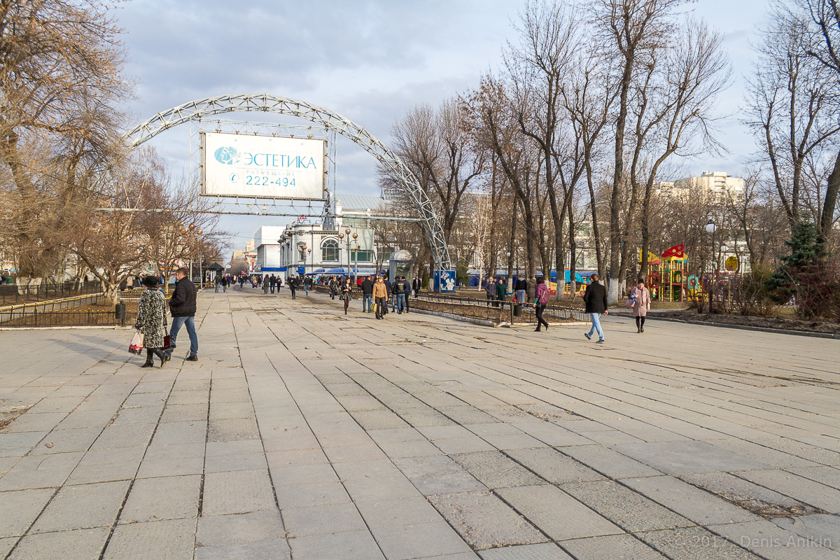 саратов проспект стрелка ремонт фото 16