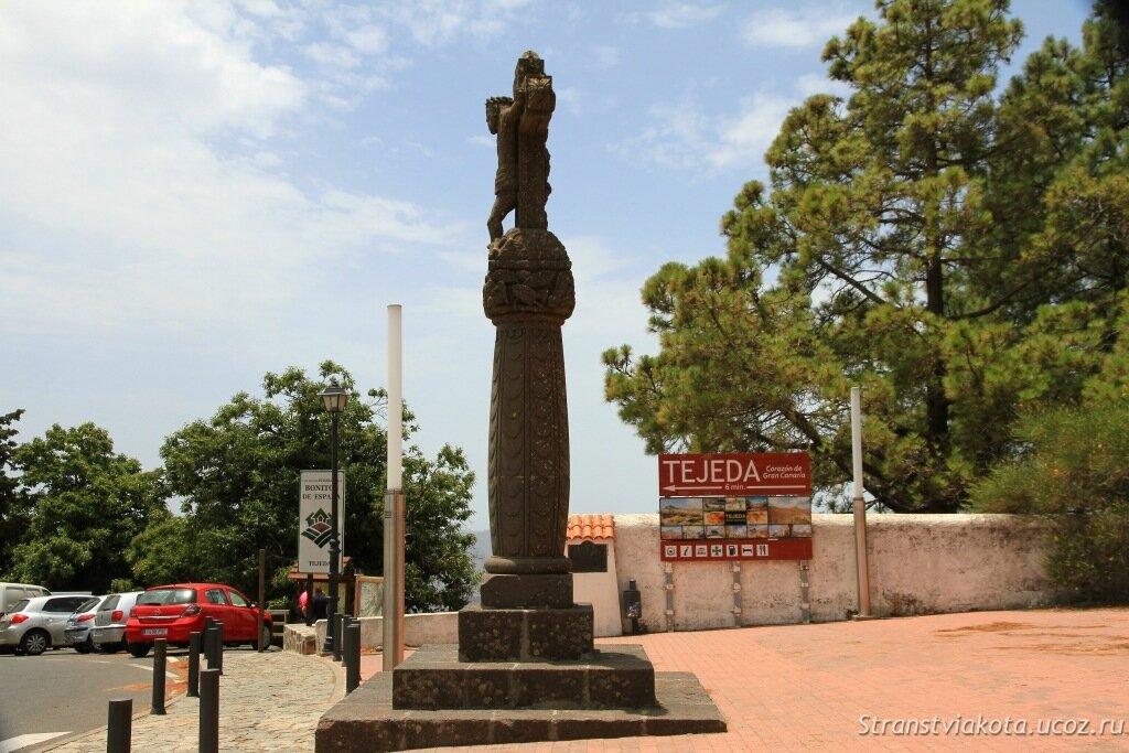Гран Канария, Крус де Техеда