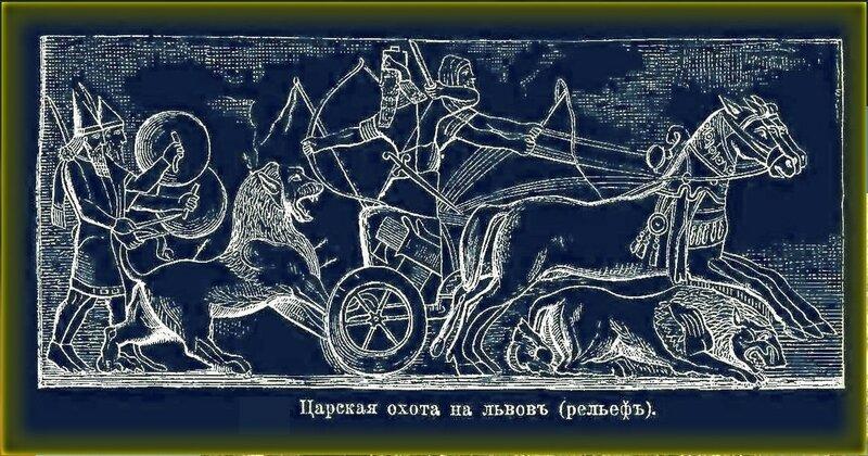 Ваяние. Египет. Ассирия (10).jpg