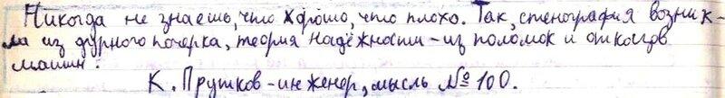 Мысль № ... Книги №1 007 01 (3) - 05.jpg