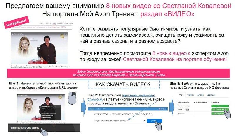 Предлагаем вашему вниманию 8 новых видео со Светланой Ковалевой