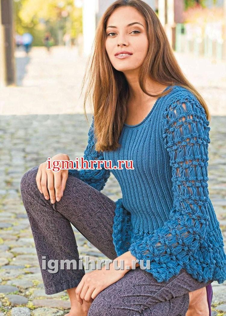 Синий пуловер с фантазийным узором и резинкой. Вязание спицами