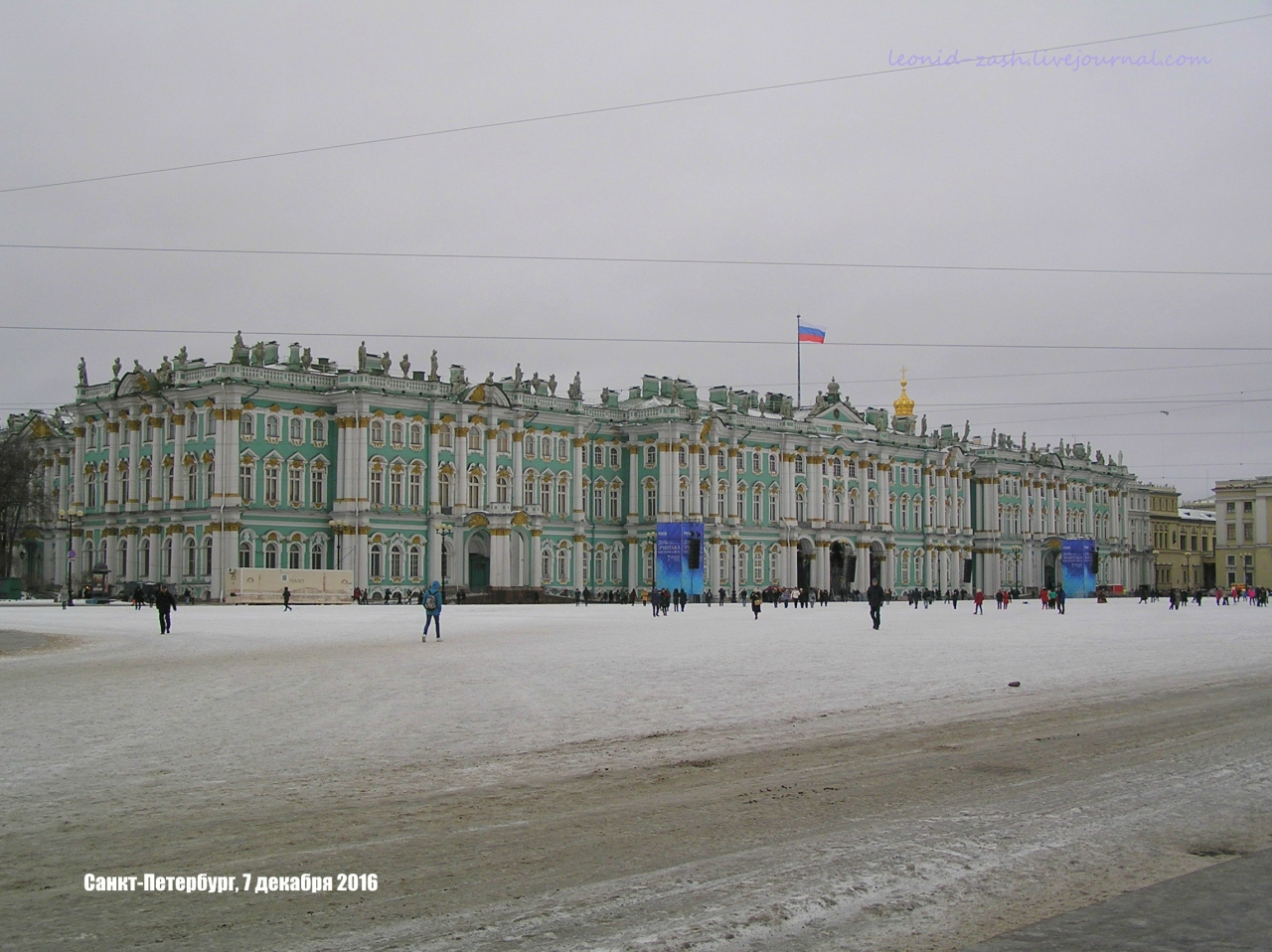 Санкт-Петербург Дворцовая площадь 14.JPG