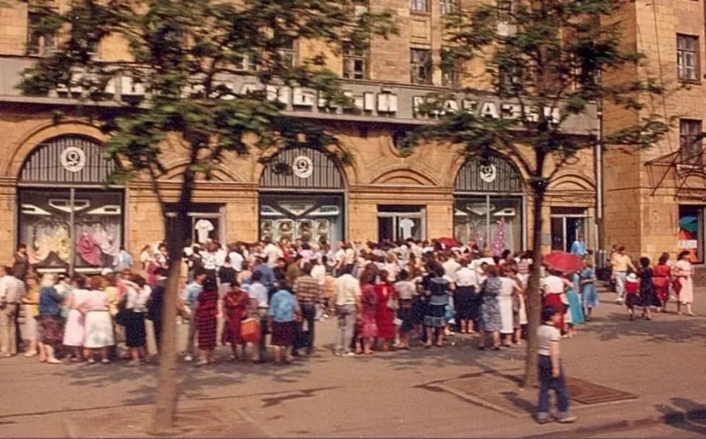1989. Универмаг на проспекте Мира