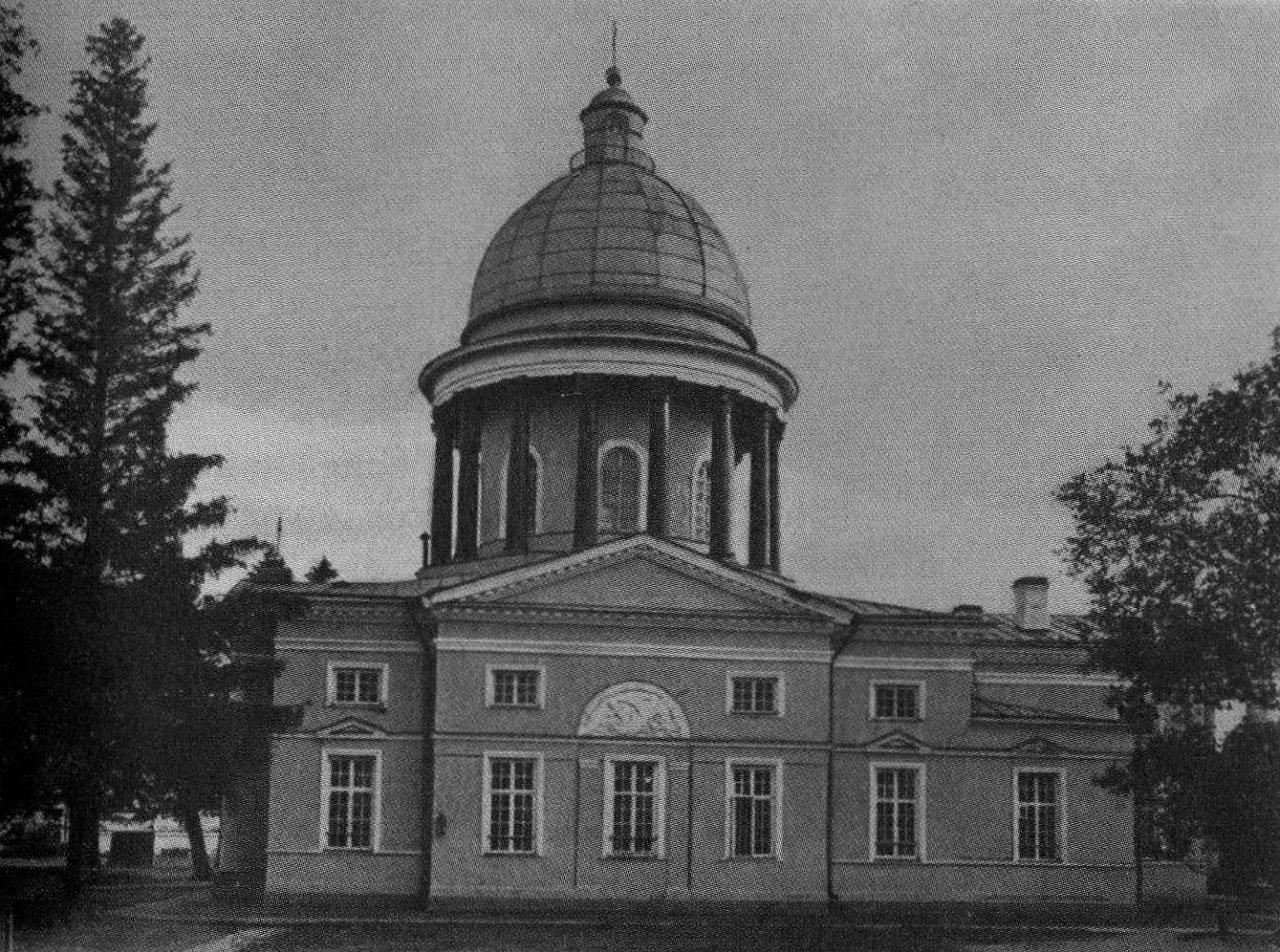 Собор св. Апост. Андрея Первозванного. 1910