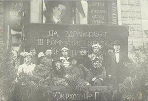 1920. Инсценировка Интернационала в день 1 мая