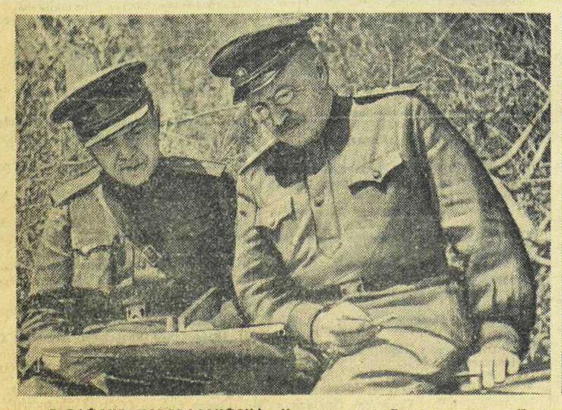 «Красная звезда», 17 сентября 1943 года, освобождение Новороссийска