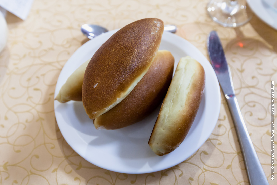 Пирожок с курагой