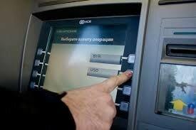 Банкоматы в Молдове, странах СНГ и ЕС атаковали хакеры