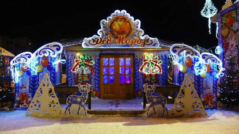 Резиденция Деда Мороза в Чебоксарах