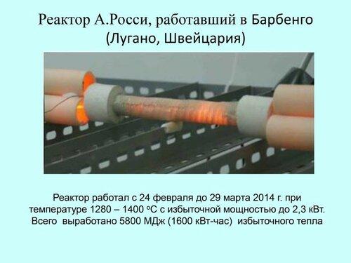 https://img-fotki.yandex.ru/get/195419/12349105.8f/0_92bac_b69097e9_L.jpg
