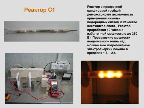 https://img-fotki.yandex.ru/get/195419/12349105.8f/0_92bb6_aaecc556_L.jpg