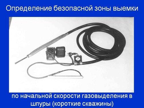 https://img-fotki.yandex.ru/get/195419/12349105.8f/0_92bbe_b12ebba2_L.jpg
