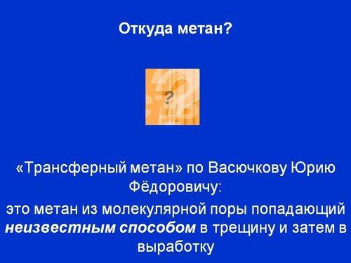 https://img-fotki.yandex.ru/get/195419/12349105.8f/0_92bd1_2fe5cc4d_L.jpg