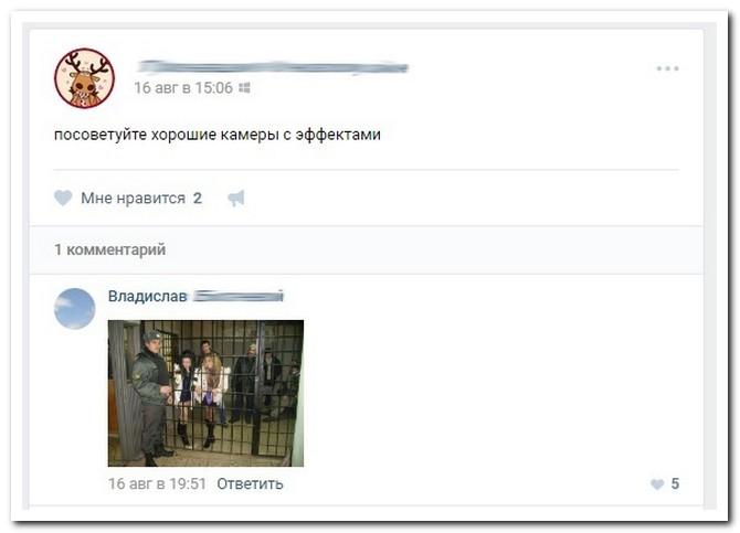 Смешные комментарии из социальных сетей 21.11.16