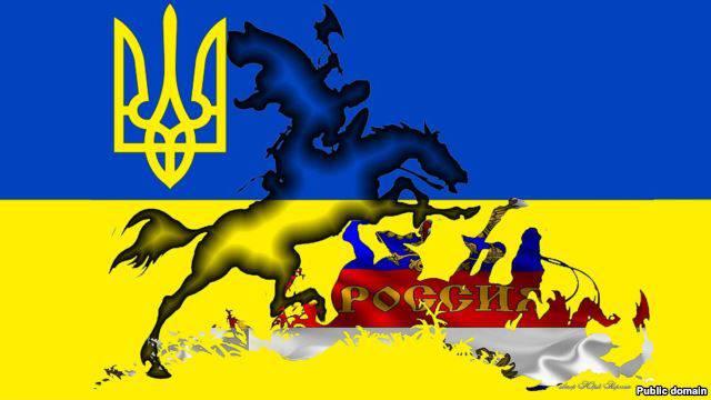 Долой антиукраинскую пропаганду!