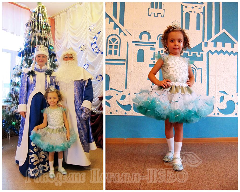 новогодний костюм для девочки своими руками Снежинка, дед мороз