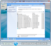 Windows 7 sp1 ultimate x64 spy net v2 mod win 8.1 +kb312557 12. 12.2016 by killer110289 [RU]