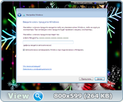 Windows 7 SP1 12 in 1 Lite & Full KottoSOFT (x86-x64) [2016]